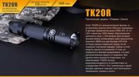 TK20RPr_Cl05p