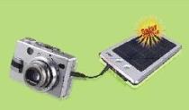 Зарядное на солнечных батареях SBC-06