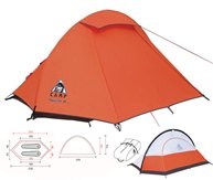 Палатка Superlite 2 CAMP Camp