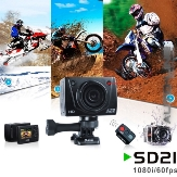 Екстрим-камера Magicam SD21 Helmet Edition